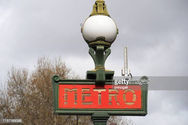 metro sign in paris, france - paris metro sign stock pictures, royalty-free photos & images