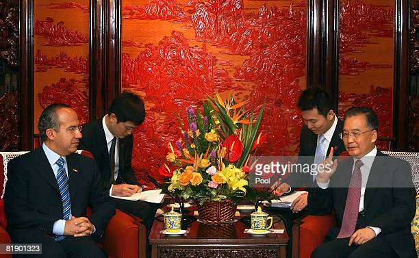 Mexican President Felipe Calderon meets with Chinese Premier Wen Jiabao during a meeting at the Zhongnanhai compound on July 11 2008 in Beijing China...