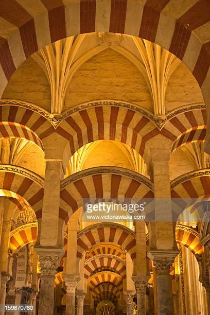 Mezquita Arches, Córdoba