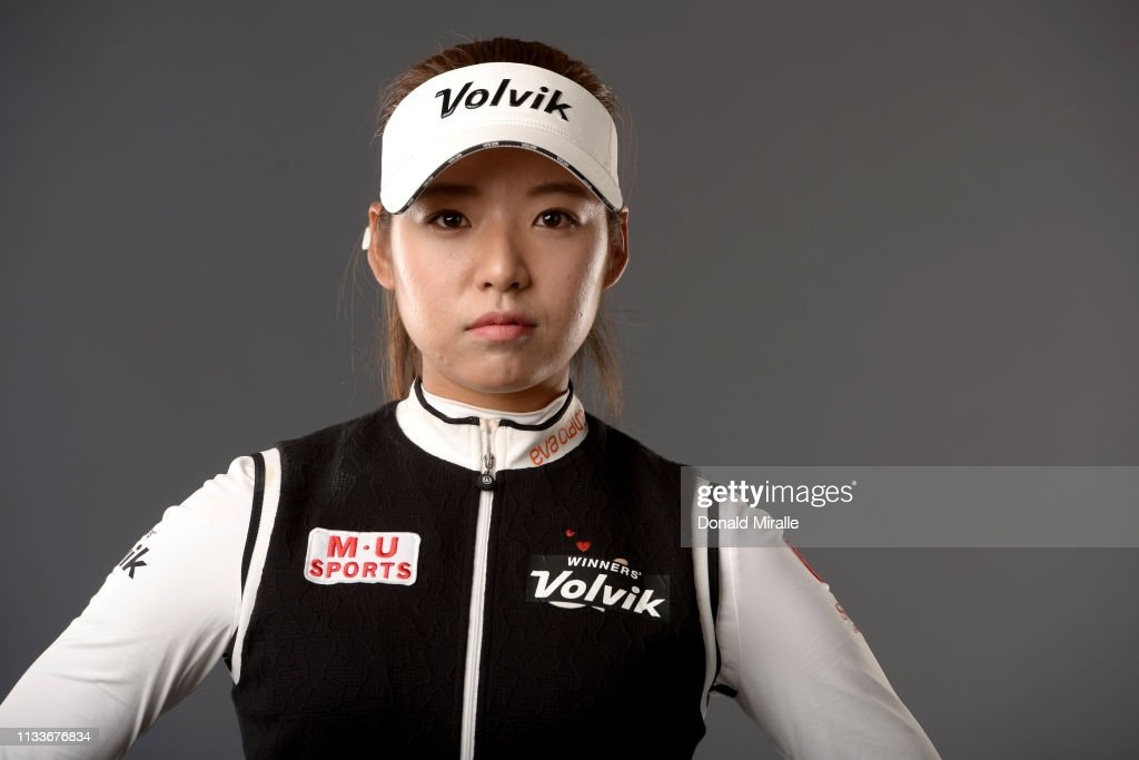 https://media.gettyimages.com/photos/mi-hyang-lee-of-south-korea-poses-for-a-portrait-at-the-park-hyatt-picture-id1133676834