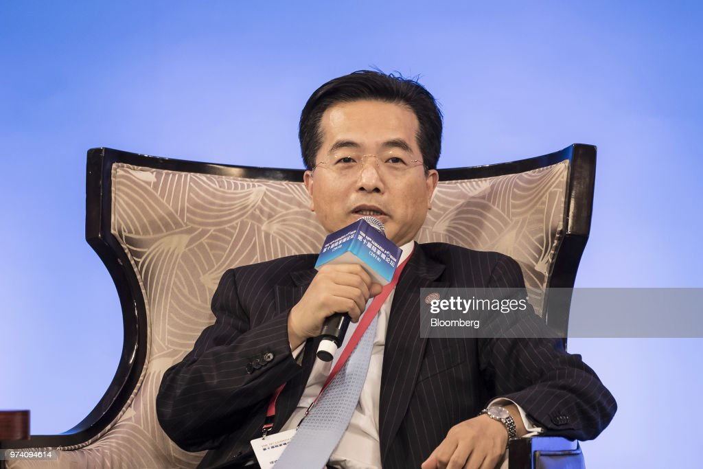 Miao Jianmin, chairman of the People's Insurance Company Group of China Ltd., speaks during the Lujiazui Forum in Shanghai, China, on Thursday, June 14, 2018. China's central bank is studying policies to boost loans to smaller firms, People's Bank of China Governor Yi Gang said in a speech to the annual forum. Photographer: Qilai Shen/Bloomberg via Getty Images