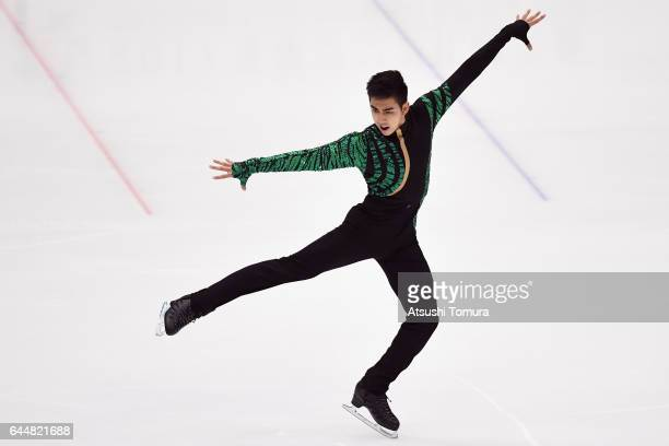 Michael Christian Martinez of Philippines competes in the figure skating men short program on the day seven of the 2017 Sapporo Asian Winter Games at...
