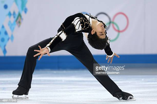 Michael Christian Martinez of the Philippines competes during the Men's Figure Skating Short Program on day 6 of the Sochi 2014 Winter Olympics at...