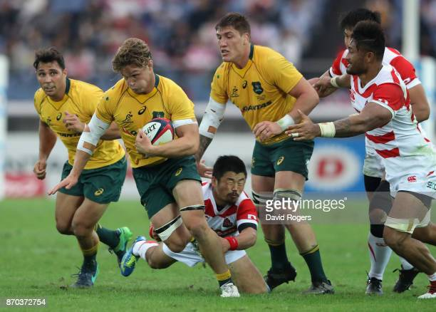 Michael Hooper of Australia charges upfield during the rugby union international match between Japan and Australia Wallabies at Nissan Stadium on...