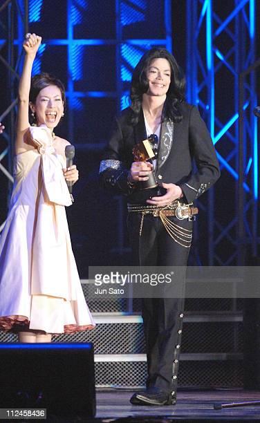 Michael Jackson, winner of Legend Award during MTV Video Music Awards Japan 2006 - Show at Yoyogi National Stadium in Tokyo, Japan.