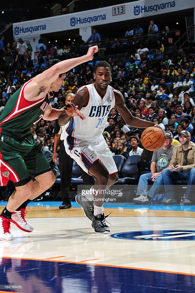 Michael Kidd-Gilchrist #14 of the Charlotte Bobcats handles the ball against the Milwaukee Bucks at the Time Warner Cable Arena on October 25, 2012 in Charlotte, North Carolina.
