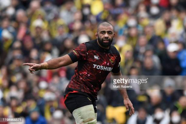 Michael Leitch of Toshiba Brave Lupus gestures during the Rugby Top League match between Toshiba Brave Lupus and Suntory Sungoliath at Prince...