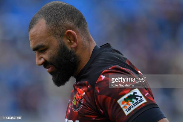 Michael Leitch of TOSHIBA Brave Lupus reacts after losing the Rugby Top League match between Panasonic Wold Knights and Toshiba Brave Lupus at the...