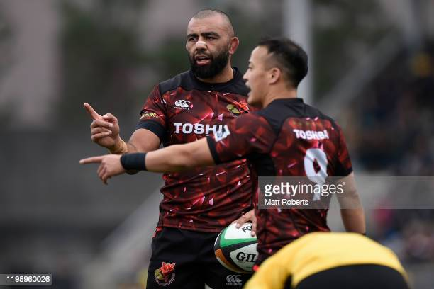 Michael Leitch of Toshiba Brave Lupus speaks with Takahiro Ogawa during the Rugby Top League match between Toshiba Brave Lupus and Suntory Sungoliath...