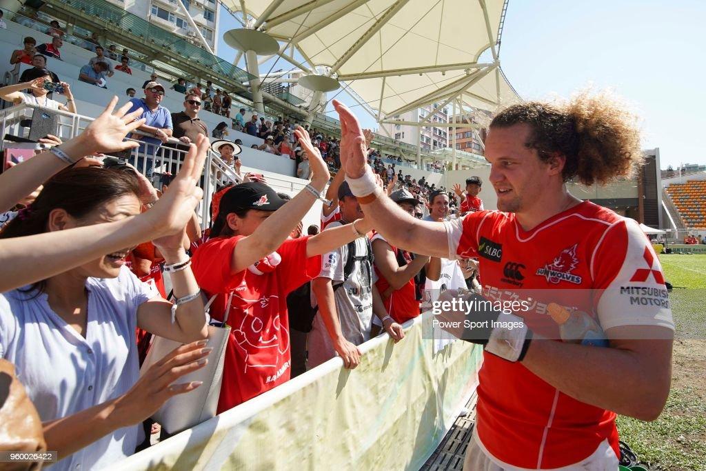 Super Rugby Rd 14 - Sunwolves v Stormers : ニュース写真