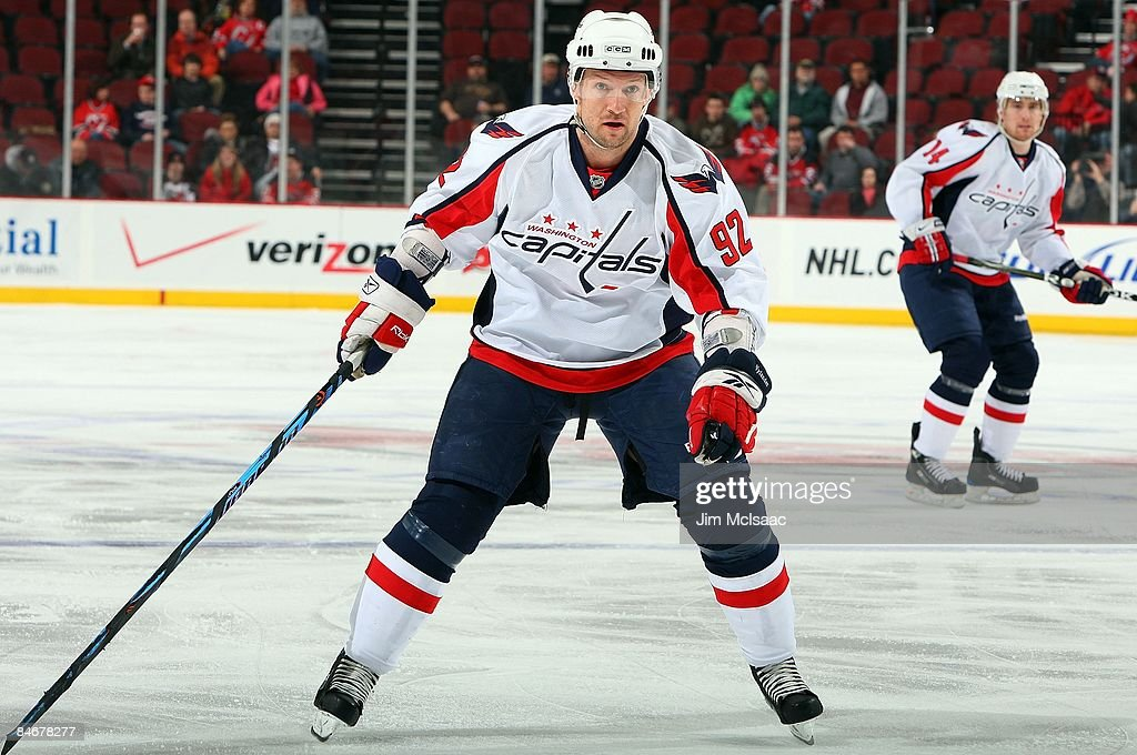 Washington Capitals v New Jersey Devils : ニュース写真