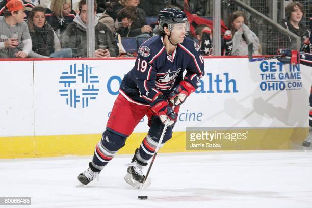 Michael Peca of the Columbus Blue Jackets skates with the puck against the San Jose Sharks on February 27 2008 at Nationwide Arena in Columbus Ohio