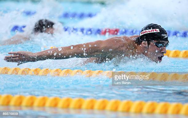 Michael Phelps of United States competes in the Men's 200m Butterfly Semi Final during the 13th FINA World Championships at the Stadio del Nuoto on...