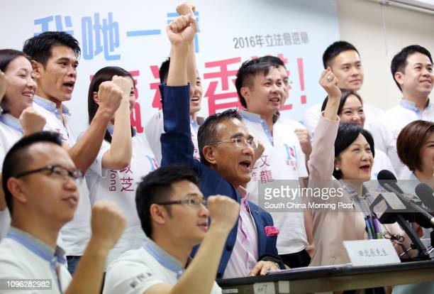 Michael Tien Puksun Regina Ip Lau Sukyee and Eunice Yung Hoiyan attend a press conference on New PeopleÈs Party for its Legco Election 2016...