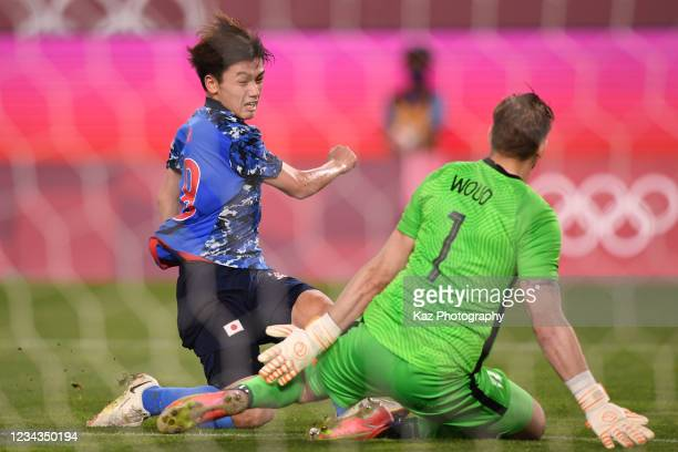 Michael Woud of New Zealand saves the shoot by Ayase Ueda of Japan during the Men's Quarter Final match on day eight of the Tokyo 2020 Olympic Games...