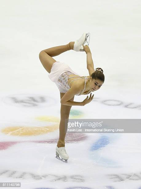 Michaela du Toit of Republic of South Africa performs during Ladies Short Program on day one of the ISU Four Continents Figure Skating Championships...