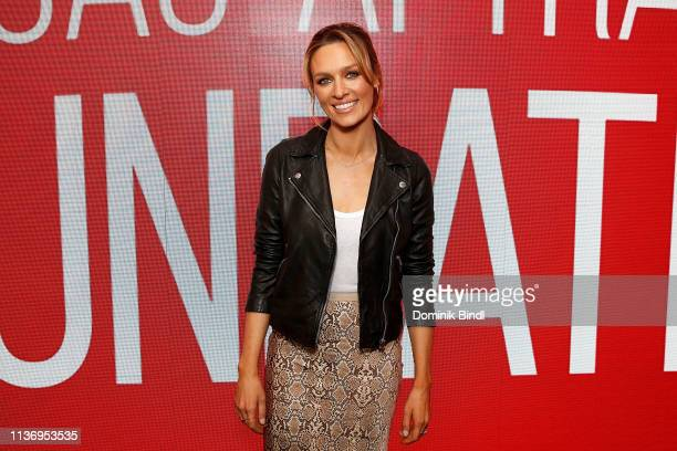 Michaela McManus attends the SAG-AFTRA Foundation Conversations: 'The Village' at The Robin Williams Center on March 19, 2019 in New York City.