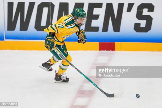 Michaela Pejzlova of Clarkson University skates with the puck Division I Women's Ice Hockey Championship held at Ridder Arena on March 18 2018 in...