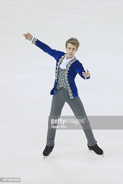 Michal Brezina of Czech performs during the Ice DanceMan Free Skating Program on day four of the 2015 ISU World Figure Skating Championships at...