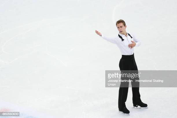 Michal Brezina of Czech Republic competes in the Men's Short Program during day two of the World Figure Skating Championships at Hartwall Arena on...