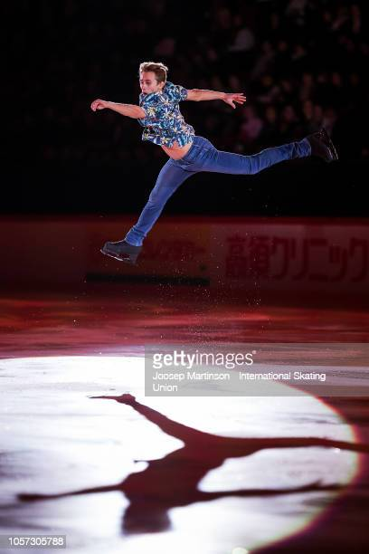 Michal Brezina of Czech Republic performs in the Gala Exhibition during day three of the ISU Grand Prix of Figure Skating at the Helsinki Arena on...