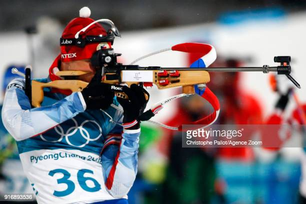 Michal Krcmar of Czech Republic wins the silver medal during the Biathlon Men's 10km Sprint at Alpensia Biathlon Centre on February 11 2018 in...