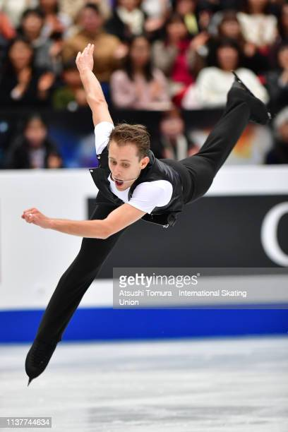 Michal Brezina of the Czech Republic competes in the Men Free Skating on day four of the 2019 ISU World Figure Skating Championships at Saitama Super...