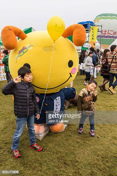 Michan Mascot Japanese celebrate the silly eccentric and adorable like no other country Its obsession with the yurukyara mascots is a perfect example...