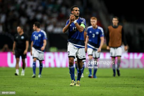 Michele Cervellini of San Marino waves to the fans after the FIFA 2018 World Cup Qualifier between Germany and San Marino on June 10, 2017 in...
