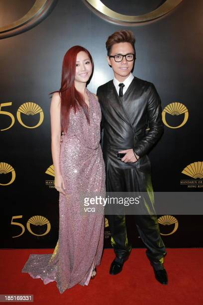 Michelle Wai and Hins Cheung attend the 50th anniversary for the Mandarin Oriental Hong Kong on October 17, 2013 in Hong Kong, China.