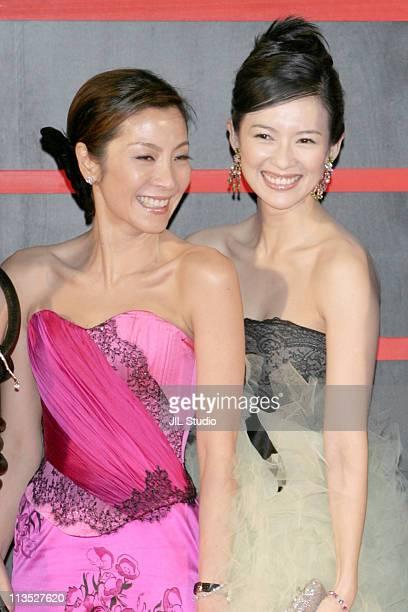 Michelle Yeoh and Ziyi Zhang during 'Memoirs of a Geisha' Tokyo Premiere at Ryogoku Kokugikan Hall in Tokyo Japan