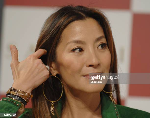 Michelle Yeoh during Memoirs of a Geisha Tokyo Press Conference at Imperial Hotel in Tokyo Japan
