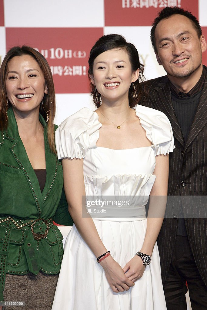 Michelle Yeoh Ziyi Zhang And Ken Watanabe During Memoirs Of A News Photo Getty Images