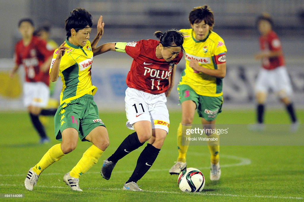 Urawa Red Diamonds Ladies v JEF United Chiba Ladies - Nadeshiko League : News Photo