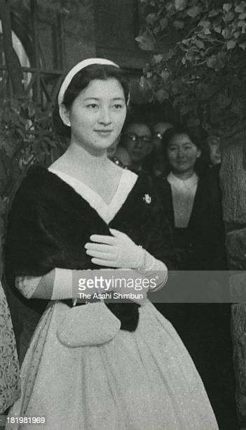 Michiko Shoda leaves for imperial palace with her parents after her engagement to Crown Prince of Japan Akihito is officially announced on November...