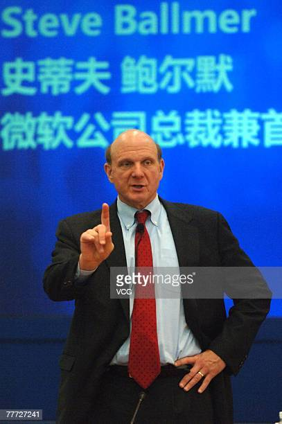 Microsoft CEO Steve Ballmer delivers a speech during his visit on November 6 2007 in Chengdu southwest China's Sichuan province Ballmer is in china...