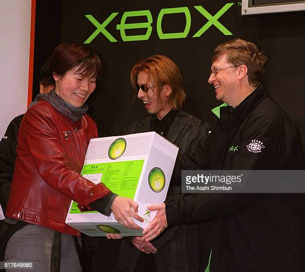 Microsoft Chairman Bill Gates delivers the Xbox on February 22, 2002 in Tokyo, Japan.