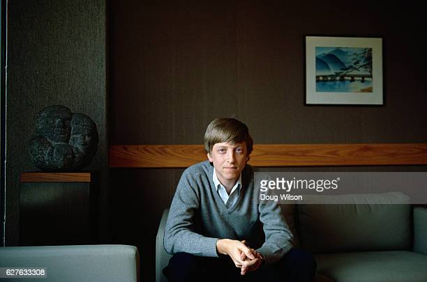 Microsoft Cofounder Bill Gates in 1984