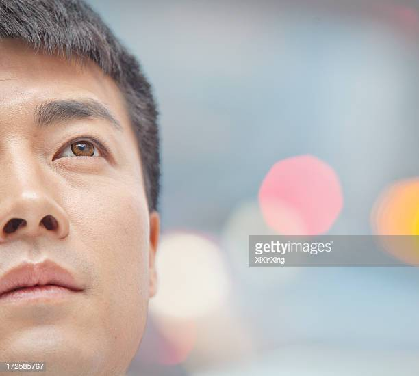 Mid Adult Man Looking up