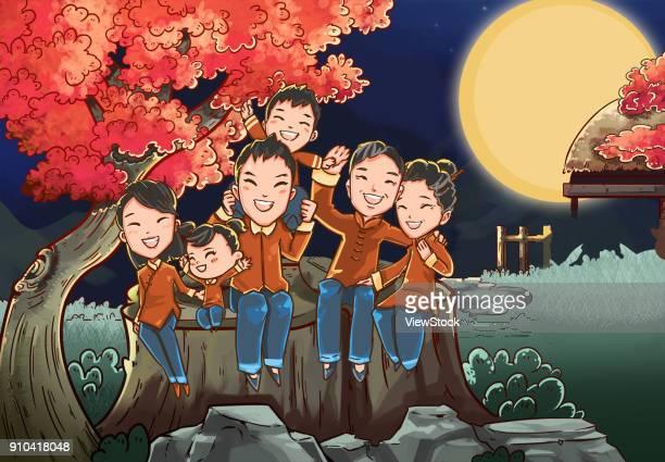 Mid Autumn Festival reunion