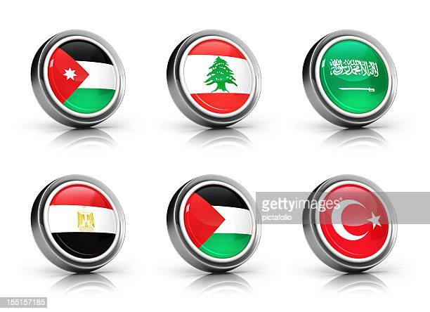 middle east Flags icons