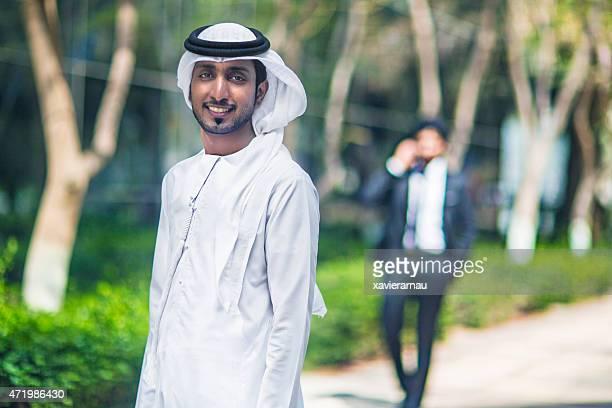 Middle Eastern businessmen portrait
