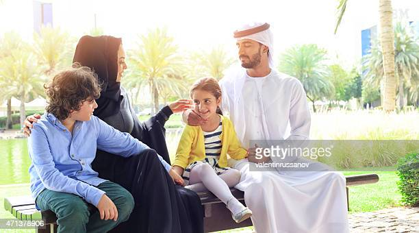 Middle Eastern family in the park