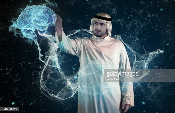 Nahen Ostens Wissenschaftler arbeiten mit virtual Reality. Medizinische Forschung