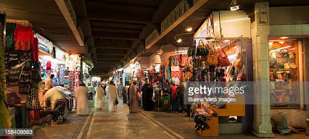 Middle Eastern Souk. Muscat, Oman.