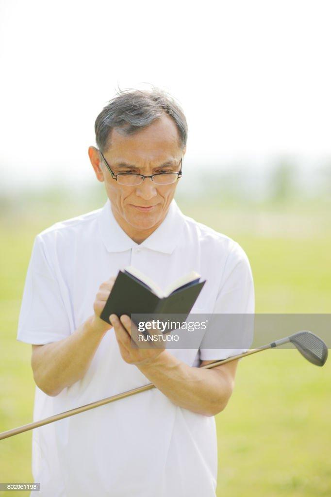 ゴルファーは見栄を張る人が多い