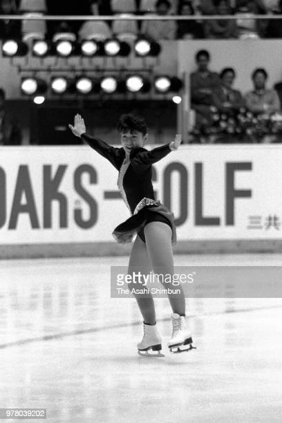 Midori Ito of Japan competes in the Women's Singles Original Program during the Figure Skating NHK Trophy at the Yoyogi National Gymnasium on...