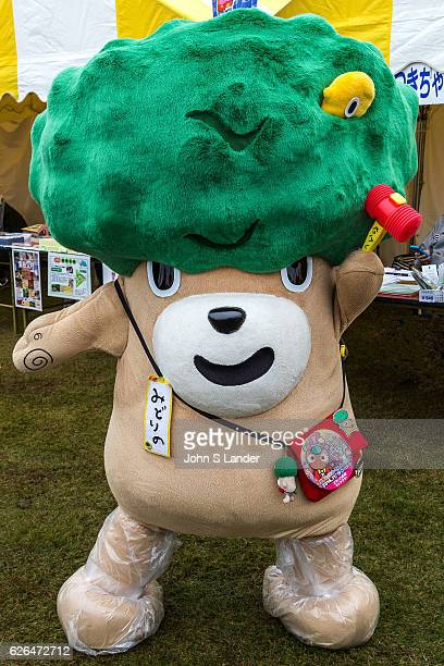 Midorino Mascot Japanese celebrate the silly eccentric and adorable like no other country Its obsession with the yurukyara mascots is a perfect...