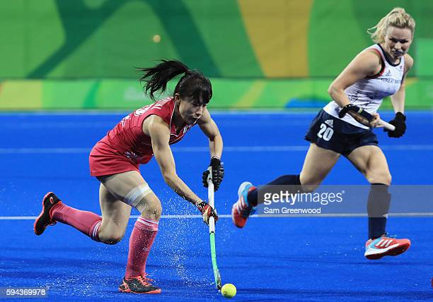 Mie Nakashima of Japan shoots during a Women's Preliminary Pool B match between Japan and Great Britain at the Olympic Hockey Centre on August 11...