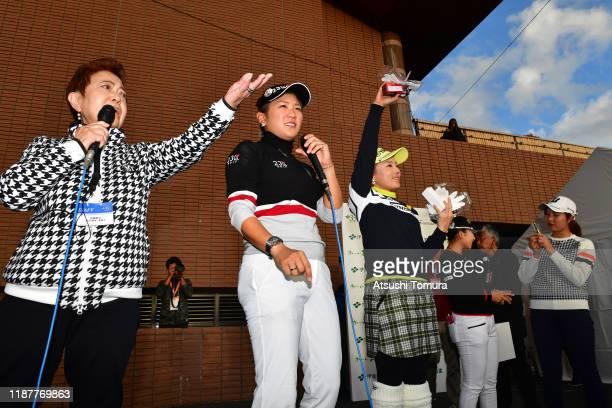 Mieko Suzuki Misuzu Narita Chie Arimura Sakura Koiwai and Momoko Osato host the charity auction after the first round of the ItoEn Ladies at Great...